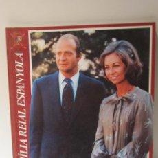 Libros de segunda mano: LA FAMILIA REAL ESPAÑOLA. EDICION BILINGÜE CATALAN – CASTELLANO. PUNTO EDITORA 1983 . Lote 41530215