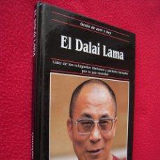 Libros de segunda mano: EL DALAI LAMA - CHRISTOPHER GIBB - GENTE DE AYER Y DE HOY - EDICIONES SM. Lote 42142262
