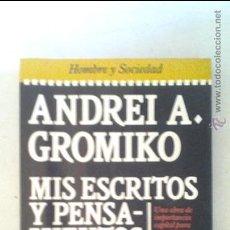 Libros de segunda mano: MIS ESCRITOS Y PENSAMIENTOS, ANDREI A. GROMIKO, 1985.. Lote 43099126