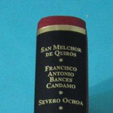 Libros de segunda mano: ASTURIANOS UNIVERSALES. VOL.II . SAN MELCHOR DE QUIRÓS, FRANCISCO ANTONIO BANCES CANDAMO, SEVERO. Lote 43165305