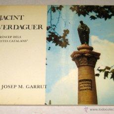 Libros de segunda mano: JACINT VERDAGUER PRINCEP DELS POETES CATALANS - JOSEP GARRUT - EN CATALAN *. Lote 43675054