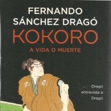 Livros em segunda mão: FERNANDO SÁNCHEZ DRAGÓ. KOKORO. A VIDA O MUERTE. DRAGÓ ENTREVISTA A DRAGÓ. RM66146.. Lote 44790053