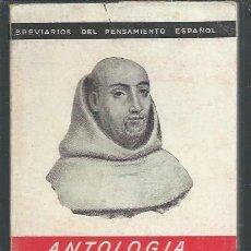 Libros de segunda mano: JERONIMO GRACIÁN, CRÓNICA DE CAUTIVERIO Y MISIÓN, LUIS ROSALES, FE BARCELONA 1942. Lote 45191491
