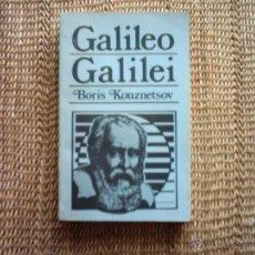 Libros de segunda mano: BORIS KOUZNETSOV. GALILEO GALILEI. 1981. PRIMERA EDICIÓN CUBANA. ILUSTRADO. RARO EJEMPLAR.. Lote 47805729