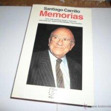 Libros de segunda mano: SANTIAGO CARRILLO, MEMORIAS, ESPEJO ESPAÑA, ED. PLANETA. Lote 48764755