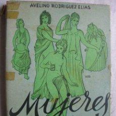 Libros de segunda mano: MUJERES DE TODOS LOS TIEMPOS. RODRÍGUEZ ELÍAS, AVELINO. 1945. Lote 48897308