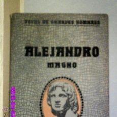 Libros de segunda mano: ALEJANDRO MAGNO. Lote 50226108