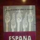 Libros de segunda mano: MENDOZA GUINEA, JOSÉ MARÍA. FORJADORES DE ESPAÑA : 100 PEQUEÑAS BIOGRAFÍAS. Lote 54630736