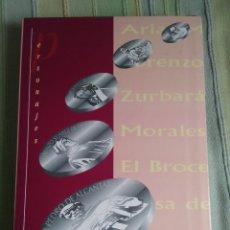 Libros de segunda mano: PERSONAJES EXTREMEÑOS, 30 FASCÍCULOS Y 30 MONEDAS. EN ESTUCHE. DIARIO HOY. Lote 152471772