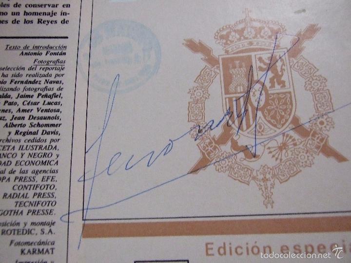 Libros de segunda mano: LA FAMILIA REAL - ALBUM PUNTO EDITORIAL - MADRID 1983 - EDIC. SA NOSTRA - LLEVA UNA FIRMA VER FOTOS - Foto 2 - 58060784