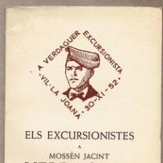 Libros de segunda mano: ELS EXCURSIONISTES A MOSSÈN JACINT VERDAGUER - 1953 - JOAN MARAGALL - JAUME OLIVERES - JOSEP MIRACLE. Lote 58879466