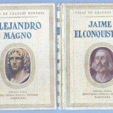 Libros de segunda mano: VIDAS DE GRANDES HOMBRS 8 LIBROS - WAGNER,MOZART,MURILLO,NAPOLEON,JUANA DE ARCO,GONZALO DE CÓRDOBA,. Lote 74102839