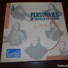Libros de segunda mano: LIBRO PERSONAJES DE CASTILLA LA MANCHA 1990. Lote 83334844