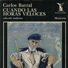 Libros de segunda mano: CUANDO LAS HORAS VELOCES - CARLOS BARRAL - EDITORIAL TUSQUETS - PRIMERA EDICIÓN - 1988. Lote 85314804