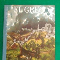 Libros de segunda mano: EL GRECO - Nº 5 COLECCION LOS GRANDES GENIOS DEL ARTE . Lote 90111548