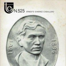 Libros de segunda mano: RIZAL, POR ERNESTO GIMÉNEZ CABALLERO. AÑO 1971. (6.1). Lote 92034460