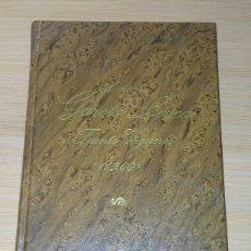 Libros de segunda mano: AL NACER *GARCIA LORCA* FUENTE VAQUEROS 1900 *EJEMPLAR NUMERADO AÑO DE 1985. Lote 96580435