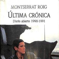 Libros de segunda mano: ÚLTIMA CRÓNICA. DIARIO ABIERTO 1990-1991 - MONTSERRAT ROIG - NEXOS. Lote 106229151