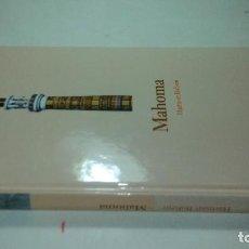 Libros de segunda mano: PROTAGONISTAS DE LA HISTORIA-BIBLIOTECA ABC-MAHOMA-HARTMUT BOBZIN. Lote 116657343