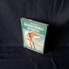 Libros de segunda mano: A.SERRANO PLAJA - GRANDES FIGURAS DE GRECIA (PLUTARCO) - BIBLIOTECA BILLIKEN - ATLANTIDA 3ª EDICION. Lote 120901655