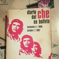 Libros de segunda mano: DIARIO DEL CHE EN BOLIVIA. NOVIEMBRE 1966/OCTUBRE 1967 - RUEDO IBÉRICO 1968. Lote 123447963
