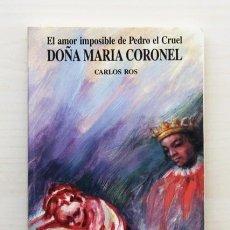 Libros de segunda mano: DOÑA MARIA CORONEL. EL AMOR IMPOSIBLE DE PEDRO EL CRUEL. - ROS, CARLOS (FIRMADO POR EL AUTOR). Lote 124497911