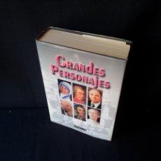 Libros de segunda mano: CARLOS GISPERT - GRANDES PERSONAJES - EDITORIAL OCEANO 2000. Lote 130186547