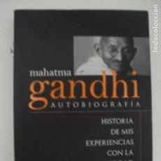 Libros de segunda mano: MAHATMA GANDHI. AUTOBIOGRAFÍA: MIS EXPERIENCIAS CON LA VERDAD MAHATMA GANDHI ARKANO BOOKS. 2008 398. Lote 130546790