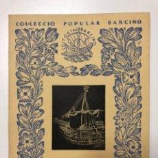 Libros de segunda mano: FERRAN SOLDEVILA. L´ALMIRALL RAMON MARQUET. 1953. Lote 133623402