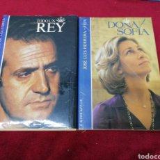 Libros de segunda mano: TODO UN REY / DOÑA SOFIA. Lote 151711685