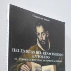Libros de segunda mano: HELENISTAS DEL RENACIMIENTO EN TOLEDO: EL COPISTA CRETENSE ANTONIO CALOSINÁS - ANDRÉS, GREGORIO DE. Lote 157673217