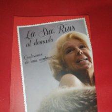 Libros de segunda mano: JULIAN PEIRO, LA SRA. RIUS AL DESNUDO . Lote 165133530
