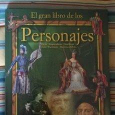Libros de segunda mano: LLA 23 EL GRAN LIBRO DE LOS PERSONAJES FEDERICA MAGRÍN - CENTRO IBEROAMERICANO DE EDITORES PAULINOS. Lote 168405936