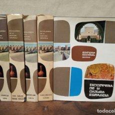 Libros de segunda mano: ENCICLOPEDIA DE LA CULTURA ESPAÑOLA. 5 TOMOS. EDITORA NACIONAL. 1963-1968.. Lote 169090892