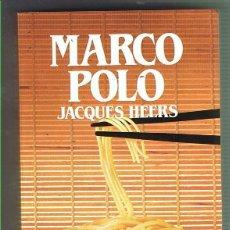 Libros de segunda mano: MARCO POLO. JACQUES HEERS. EDITORIAL SALVAT. LIBRO NUEVO. Lote 169719144