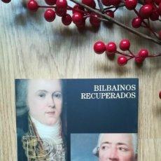 Libros de segunda mano: MAZARREDO Y URQUIJO. ENTRE DOS FUEGOS. BILBAO. GUERRA INDEPENDENCIA, CORTES DE CÁDIZ.. Lote 170524700