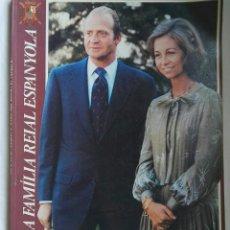 Libros de segunda mano: LA FAMÍLIA REIAL ESPANYOLA 1983. Lote 176025232