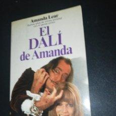 Livres d'occasion: AMANDA LEAR, EL DALI DE AMANDA. Lote 178741336