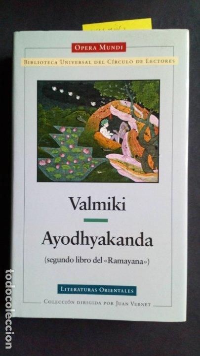 VALMIKI - AYODHYAKANDA (Libros de Segunda Mano - Biografías)