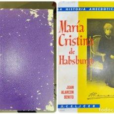 Libros de segunda mano: MARIA CRISTINA DE HABSBURGO. JUAN ALARCON BENITO. ESCELICER. AVILA, 1960. PAGS: 224. Lote 182520286