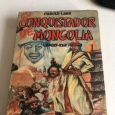 Libros de segunda mano: EL CONQUISTADOR DE MONGOLIA. Lote 186055036