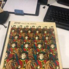 Libros de segunda mano: 1980 VELA DE ARMAS. Lote 186082377