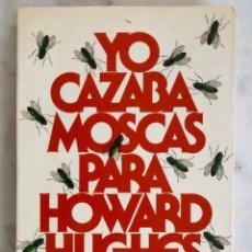 Libros de segunda mano: YO CAZABA MOSCAS PARA HOWARD HUGHES. RON KISTLER. EDITORIAL CAMBIO 16. Lote 191986665