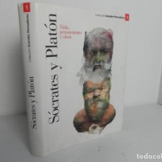 Livres d'occasion: SÓCRATES Y PLATÓN (VIDA, PENSAMIENTO Y OBRA) COLECC. GRANDES PENSADORES Nº 1 - EL MUNDO - 2007. Lote 192857601