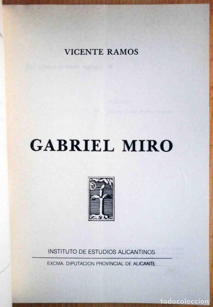 Libros de segunda mano: Vicente Ramos: Gabriel Miró. 1979. Firmado por el autor. - Foto 3 - 194246037