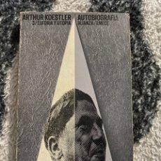 Libros de segunda mano: ARTHUR KOESTLER AUTOBIOGRAFÍA. Lote 194538402