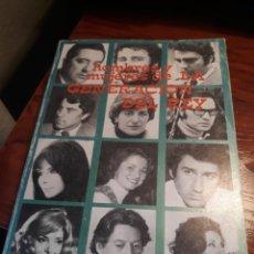 Libros de segunda mano: HOMBRES Y MUJERES DE LA GENERACIÓN DEL REY. FERNANDO GONZÁLEZ DORIA.. Lote 194591271