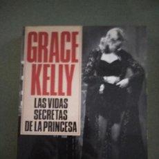 Libros de segunda mano: GRACE KELLY LAS VIDAS SECRETAS DE LA PRINCESA - BIOGRAFÍA GRACE KELLY - JAMES SPADA. Lote 195041645