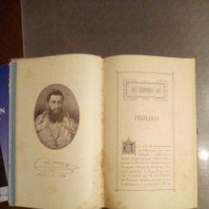 Libros de segunda mano: JOSÉ SARRI. EL VENERABLE MELCHOR GARCÍA SAMPEDRO, PROTOMÁRTIR ASTURIANO. 1888 1ª EDICIÓN. Lote 195518320
