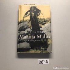 Libros de segunda mano: MARUJA MALLO. Lote 206512550